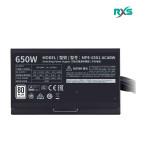 پاور 650 وات کولر مستر MWE 650W WHITE 230V V2
