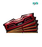 رم ای دیتا XPG Dazzle DDR4 64GB 4x 16GB 2400MHz CL16 Quad Channel Desktop RAM