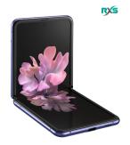 گوشی موبایل سامسونگ Galaxy Z Flip تک سیم کارت ظرفیت 256 گیگابایت و رم 8 گیگابایت