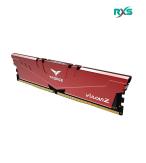 رم تیم گروپ T-FORCE VULCAN Z RED 8GB DDR4 3200MHz CL16 Single Channel RAM