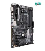 باندل مادربرد ایسوس PRIME B450-PLUS  به همراه پردازنده ای ام دی Ryzen 5 2600X