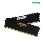 رم کورسیر Vengeance LPX 16GB 2400MHz CL14