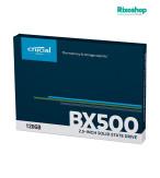 حافظه اس اس دی اینترنال کروشیال مدل BX500 ظرفیت 120 گیگابایت