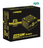 پاور 550 وات غیر ماژولار گرین GP550A-UK