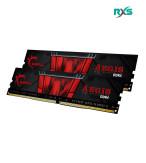 رم جی اسکیل Aegis Gaming 16GB 8GBx2 3200MHz CL16